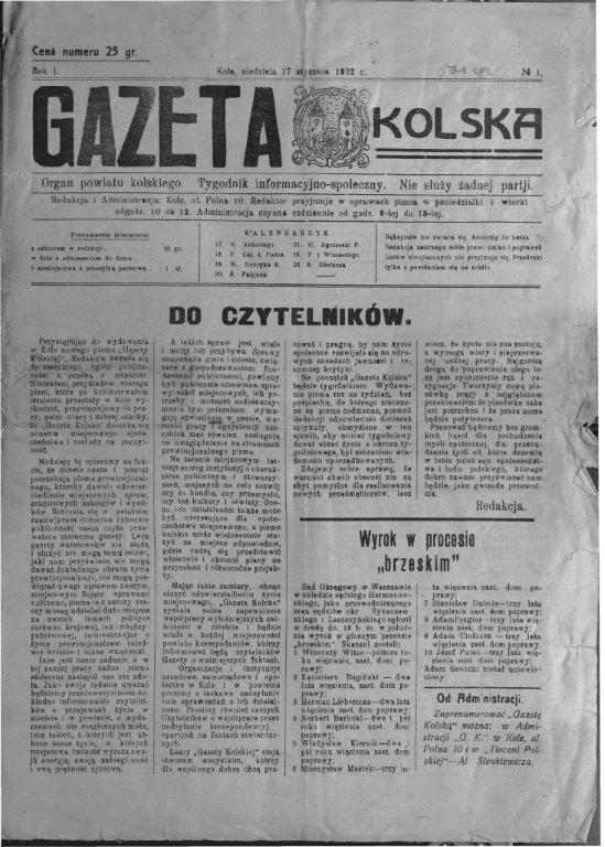26393_gazety-(2)