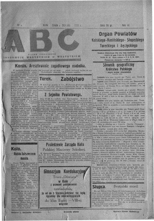 26394_gazety-(3)