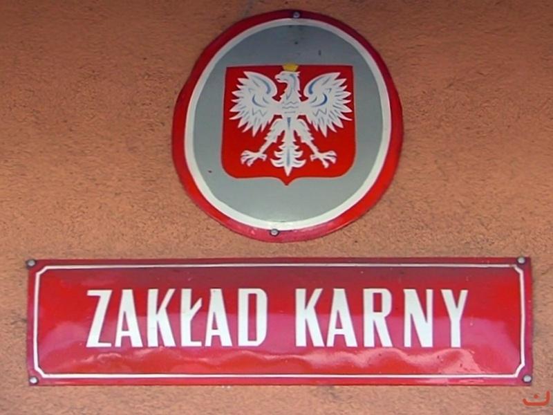 zakad_karny1